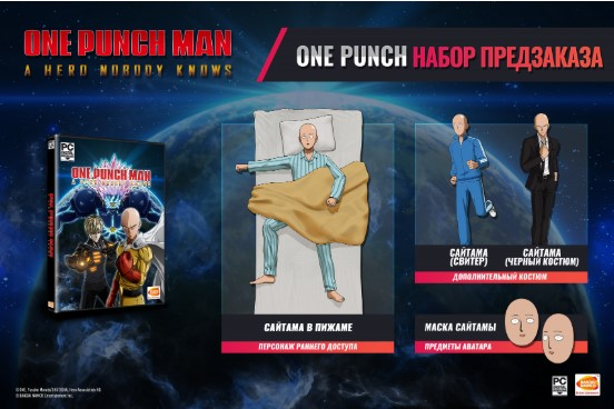 ONE PUNCH MAN: A HERO NOBODY KNOWS (STEAM) wholesale