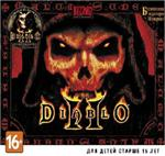 Купить DIABLO 2  (Key) Global