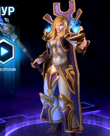 Jains HERO TO HEROES OF THE STORM