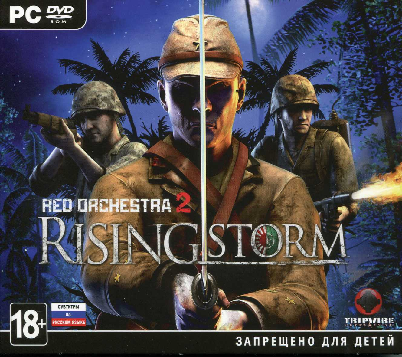 Red Orchestra 2: Rising Storm (KEY Steam)REGION FREE