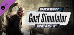 PAYDAY 2: The Goat Simulator Heist DLC (RU+CIS)