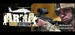 Arma: Gold Edition ( REGION FREE / STEAM KEY )