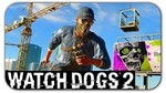 Watch Dogs 2 Deluxe Edition /UPLAY KEY/RU