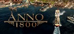 ANNO 1800 / UPLAY KEY / RU+CIS