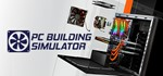 PC Building Simulator  STEAM Key / RU+CIS