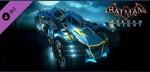 DLC Batman: Arkham Knight: 1970s Batman Themed Batmobil