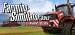 Farming Simulator 2013 Titanium Edition / Steam Gift/RU