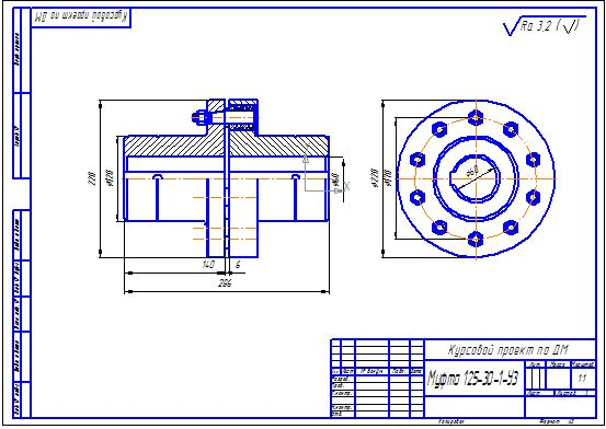 Course work on machine parts