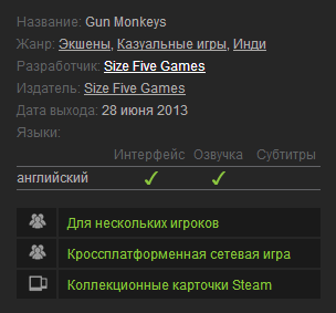 Gun Monkeys Steam Gift