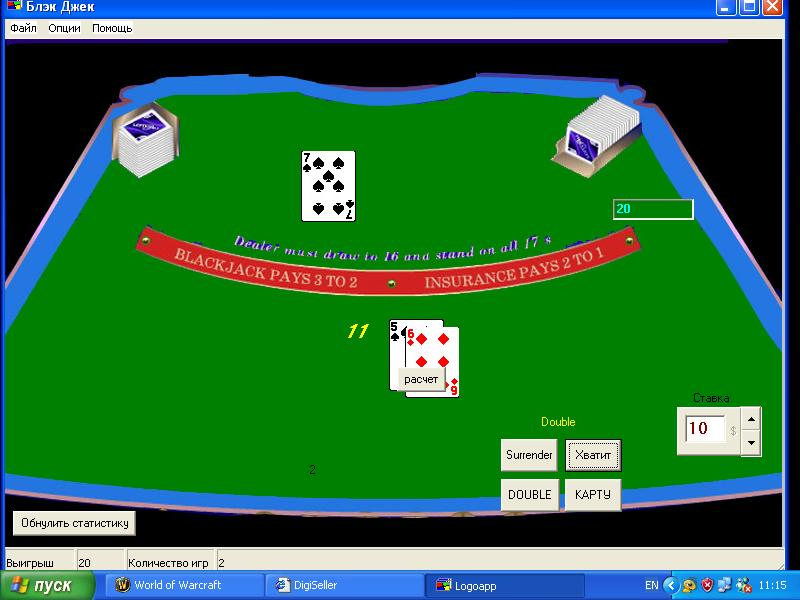 Black Jack. The program simulator basic strategy