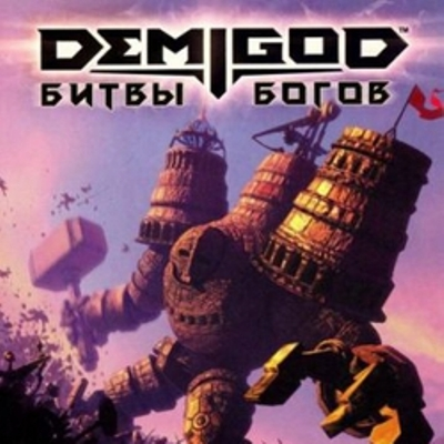 Demigod STEAM GIFT RU/CIS + GIFT
