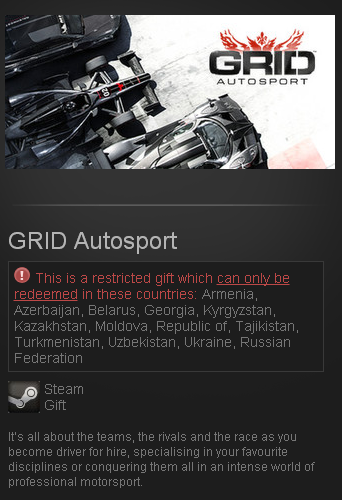 GRID Autosport (Steam Gift / RU CIS)+BONUS