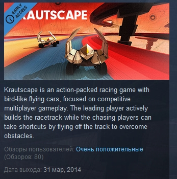 Krautscape STEAM GIFT RU/CIS