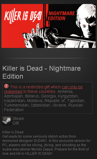 Killer is Dead - Nightmare Edition STEAM GIFT RU/CIS