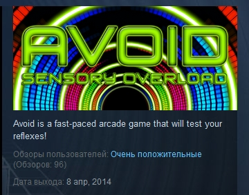 Avoid - Sensory Overload STEAM GIFT RU/CIS