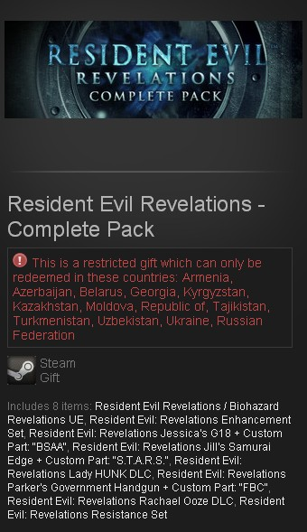 Resident Evil Revelations-Complete Pack STEAM GIFT CIS