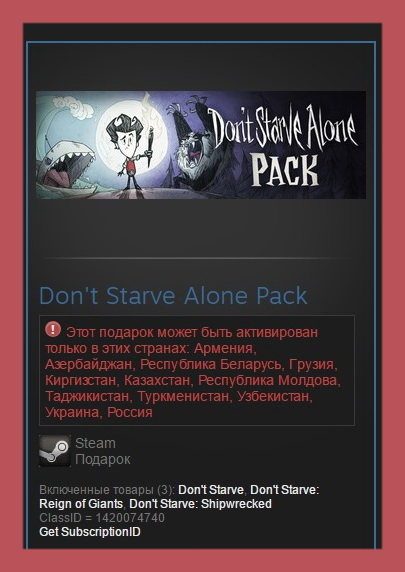 Don´t Starve Alone Pack STEAM GIFT RU/CIS