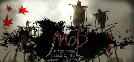Pathologic Classic HD STEAM GIFT RU/CIS