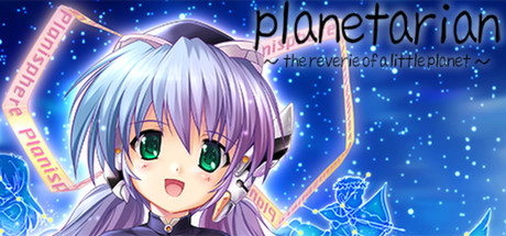planetarian~the reverie of a little planet~ GIFT RU/CIS