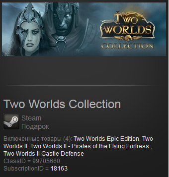 Two Worlds Collection STEAM GIFT RU/CIS