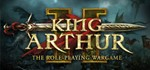 King Arthur II: The Role-Playing Wargame GIFT RU/CIS