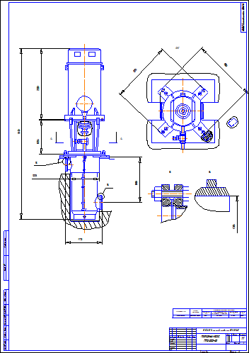 Drawing of vertical centrifugal charging pump NPV600-60