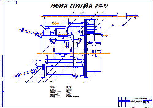 Drawing - pipeline wrapping UNIT IM1-19