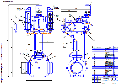 Drawing of the pipeline ball valve D-700mm, P-7,5 MPa