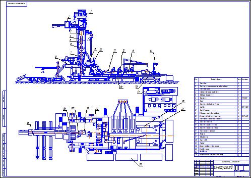 Buy Drawing drilling rig BU 4000 DSU and download