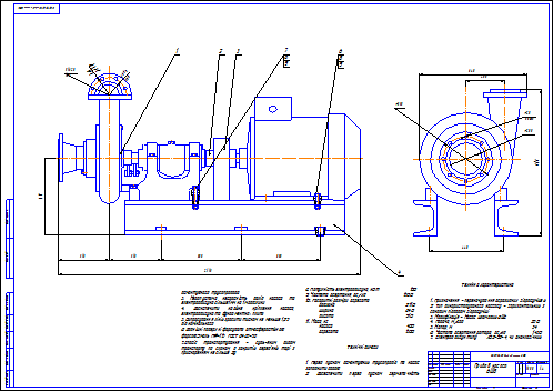 Drawing Pump drive 6SH8