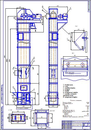 Вертикальный ленточный ковшовый элеватор Изготовление шнеков от 100 до 400 мм.