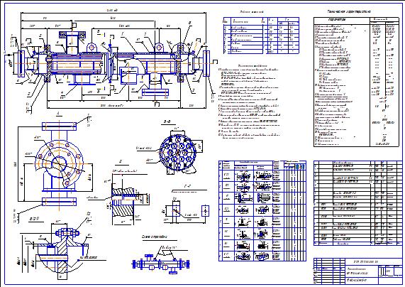 Теплообменник 159тнг 1 6 м1 20г теплообменники для газовых колонок ладогаз