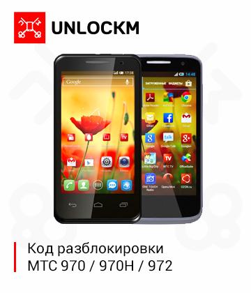 http://www.digiseller.ru/preview/389522/p1_40403131834817.JPG