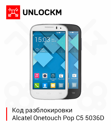 Unlock Code Alcatel Onetouch Pop C5 OT 5036D