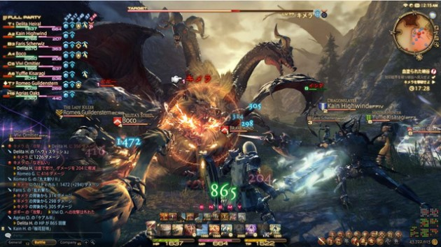 Final Fantasy XIV: A Realm Reborn CE (steam gift\row)