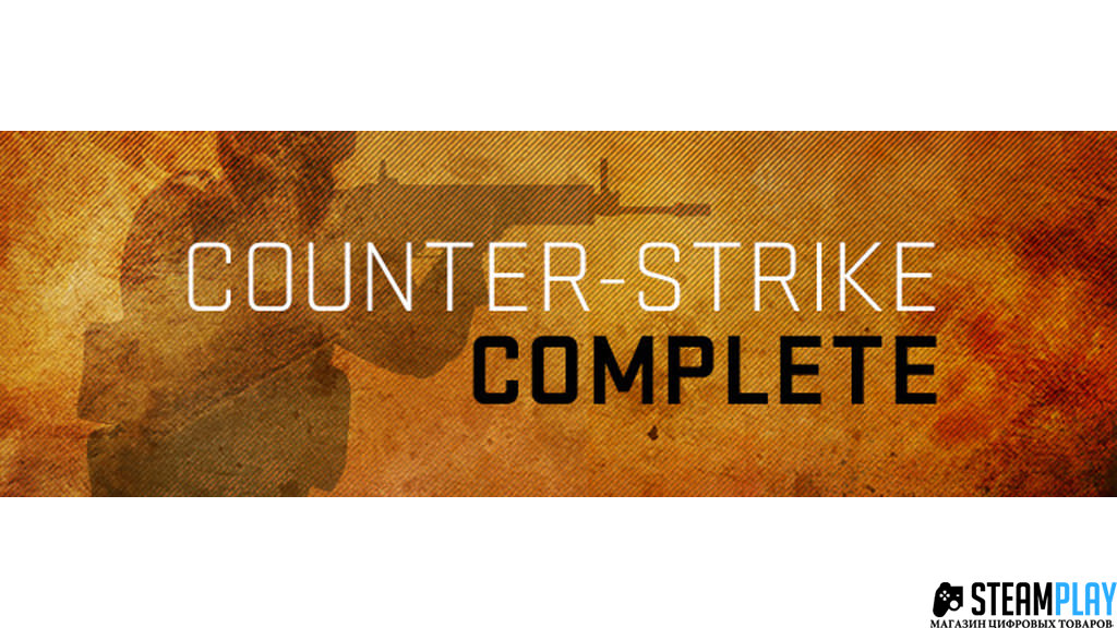 Counter-Strike Complete (Steam Gift | RU + CIS)
