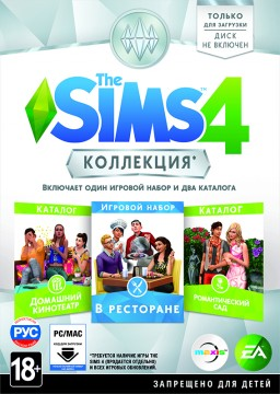 The Sims 4: Bundle 3 DLC ORIGIN CD-KEY GLOBAL