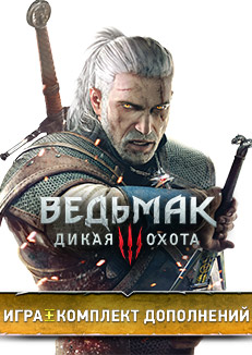 The Witcher 3 : Wild Hunt GOTY (GOG Key/Region Free)