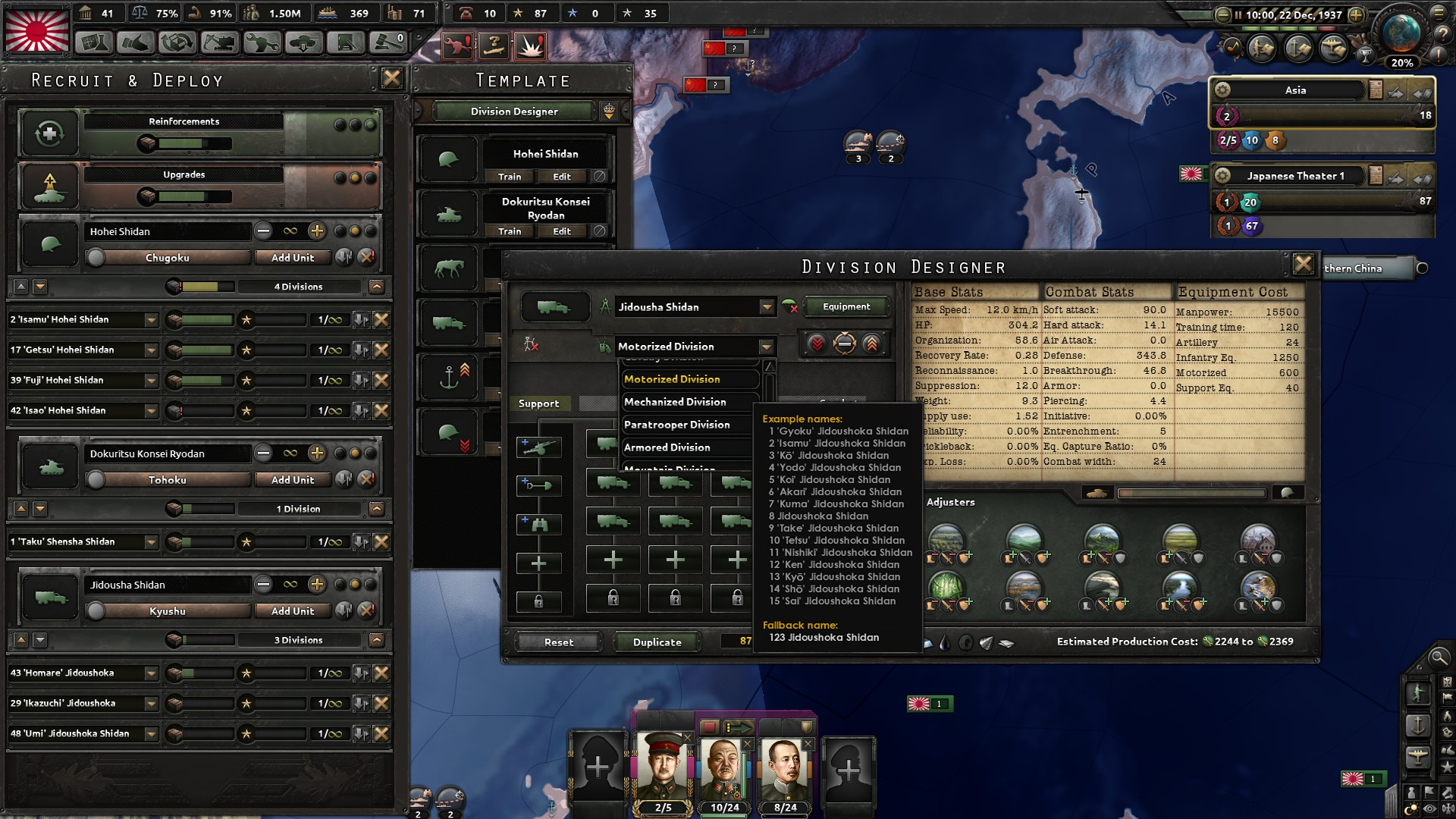 Hearts of Iron IV: WAKING THE TIGER DLC (Steam/Ru)