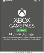 👻Xbox Game Pass Ultimate 14 Days 1 Month 📍