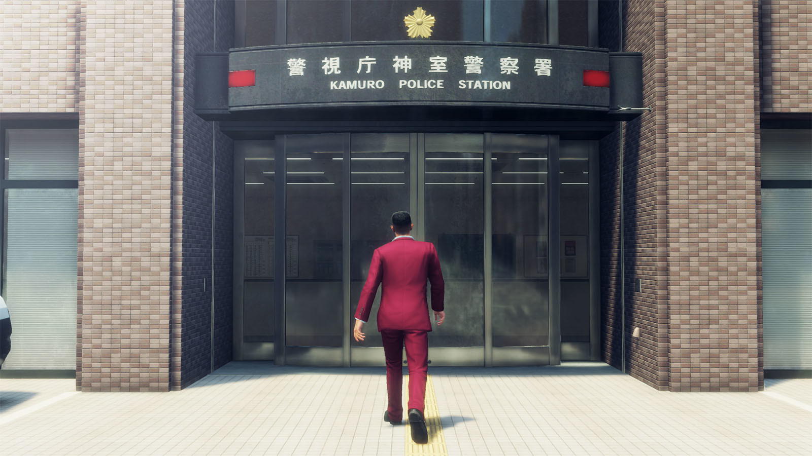 Yakuza: Like a Dragon  Day Ichi Edition (Steam/Ru)