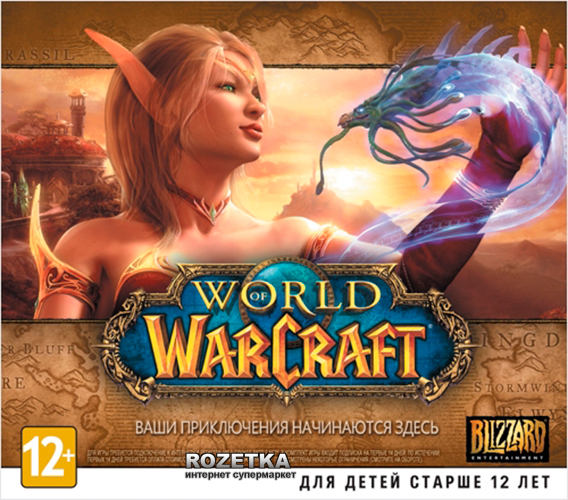 WoW GOLD + 14 ДНЕЙ (WORLD OF WARCRAFT/RUS)