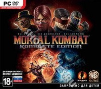 Mortal Kombat Komplete Edition Global CD KEY STEAM