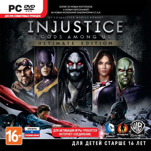 Injustice: Gods Among Us Ultimate Ed STEAM KEY GLOBAL