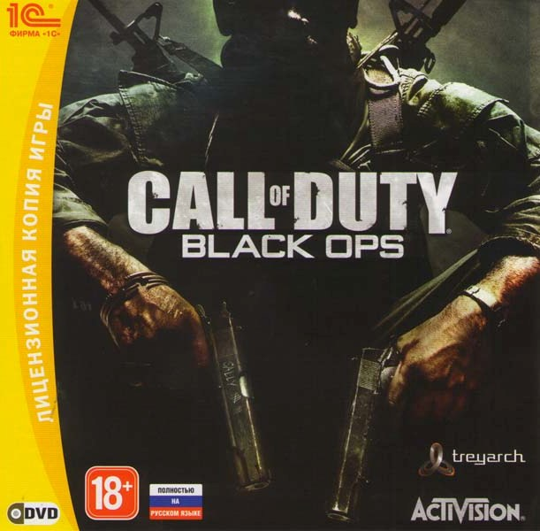 Call of Duty Black Ops/Steam Key/Key/+ BONUS