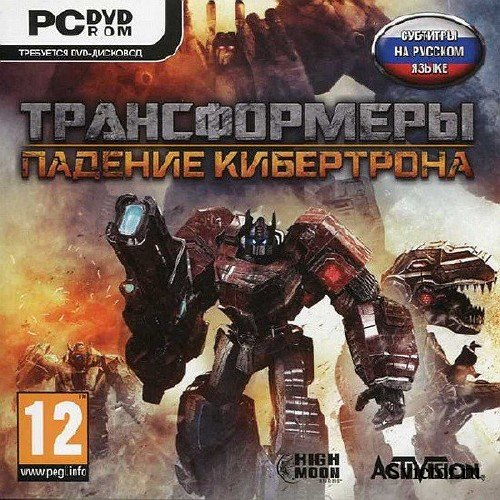 TRANSFORMERS: Fall of Cybertron + BONUS + SKIDKA