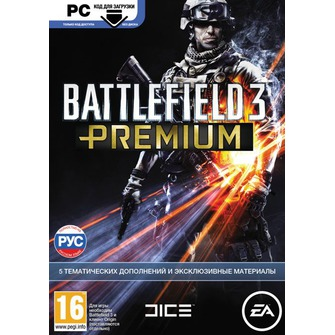 battlefield 3 premium edition pc download free
