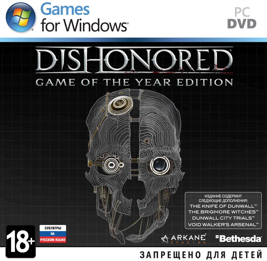 Dishonored - Definitive Edition Steam/ Region Free