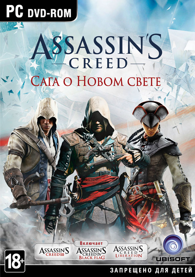 Assassins Creed Сага(3в1/Black Flag/Liberation/III ч.)