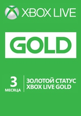 XBOX LIVE GOLD CARD 3+1 MONTHS (All region) + Bonus